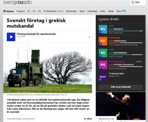 ellines_se, ericsson,mutor, skandal, grekland,se,σουηδία,