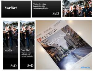 banner SVD DI foto grek, kris , ekonomi, economi, greek, crisis, ellines.se