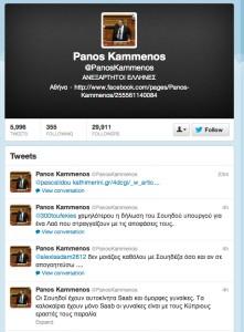 Panos, Kammenos, svenska, kvinnor, cypern, grekland, politiker,Anders, Borg