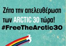 ellines_se, greenpeace, Arctic30