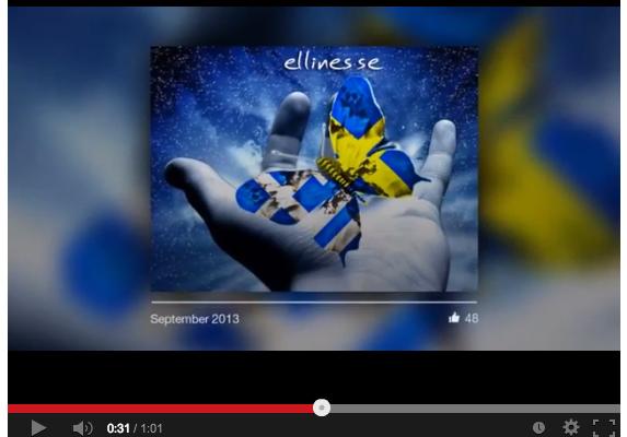 ellines_se_facebook