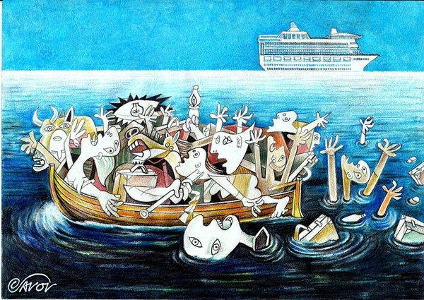 Aegean Guernica by Jovcho Savov