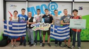 Math_olympiad_greek_students